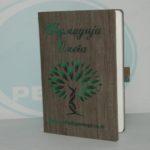 notes_rokovnik_uv_stampa_digitala_893_stamparija_penda