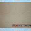 podmetaci-za-sto-stamparija-penda (3)