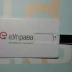 usb-kartica-memorija-flash-stampa-penda